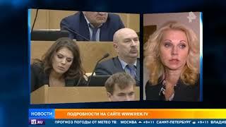 Депутаты Госдумы работают над поправками в проект об изменениях в пенсионную систему
