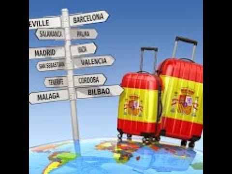 Испания | 054 Зарплаты и цены в Испании