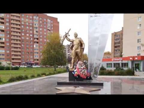 Павловский Посад 5 октября