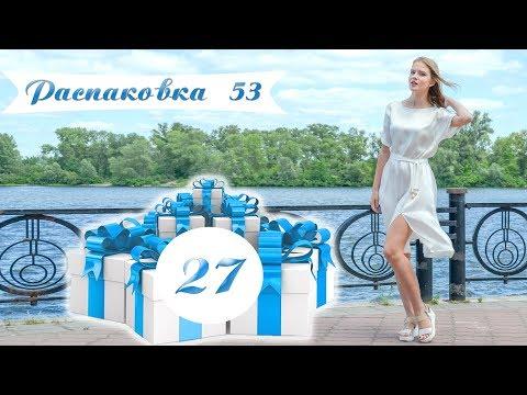 БОЛЬШАЯ Распаковка посылок с Алиэкспресс №53 - умный дом, уходовая косметика, одежда | NikiMoran