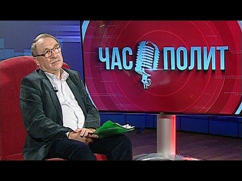 """""""ЧасПолит"""": Сергей Зырянов"""