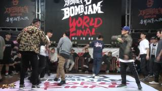 Finał ekip na Bomb Jam Vol.8: Dream Runnerz vs Skecher All Star