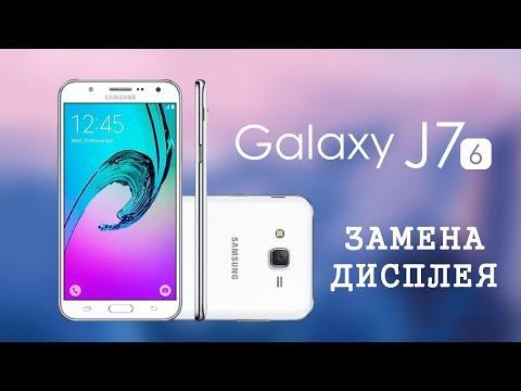 Разборка и замена дисплея Samsung Galaxy J7 2016 J710F J710FN \ Replacement Display Samsung J7 2016