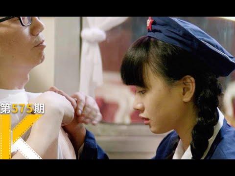 【看电影了没】中国底层的出路,在哪里?《天注定》