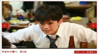 ラブホで人生哲学する俳優・池松壮亮の真骨頂! 理不尽さに満ちた世界『...