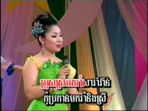 Khmer Music: Touch Srey Nech- Dance Find Partner