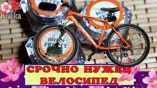 Изобретение ВЕКА! ВСЕМ СМОТРЕТЬ! Совместное видео: Соколова Светлана