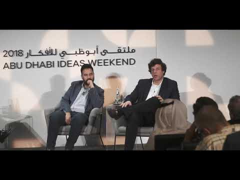 2018 Abu Dhabi Ideas Weekend