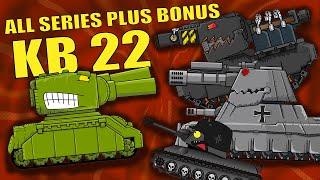 """Soviet Monster KV22 - all series plus bonus"" - Cartoons about tanks"
