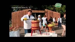 видео Недвижимость в Мичуринске