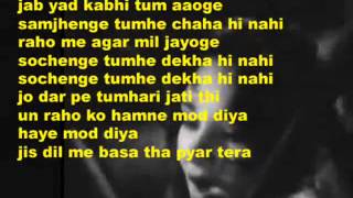 Jis dil ma basa tha pyar tera ( Sahli  ) Free karaoke with lyrics by Hawwa -