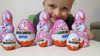 Kinder Surprise Eggs Funny Doll Barbie Special Edition Easter 2017 Unboxing surprise egg