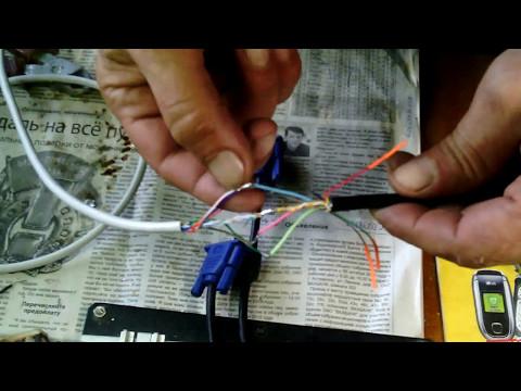 Удлинитель VGA из кабеля витая пара делаем сами. Отличный результат.