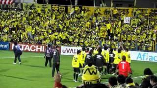 2010年11月23日、日立柏サッカー場でのJ2リーグ戦(柏ー横浜FC)試合終...