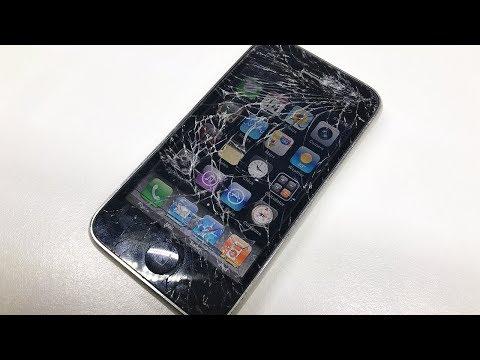 IOS 3.1.2 iPhone 3GS Restoration