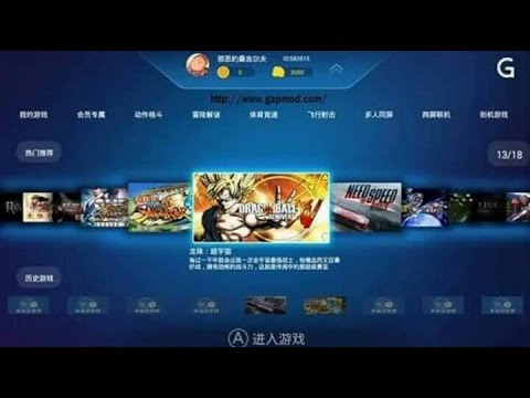 How To Download Install And Run Gloud Games On Android For