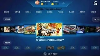 How to download,install and run-gloud games on android for free-easy and fast