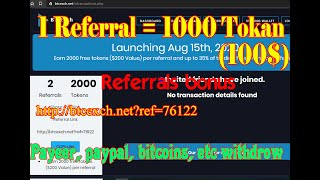 Online earning in  Nepal | BTC EXCH FREE TOKEN 1000 VALUE 100$ | Withdraw bitcoin