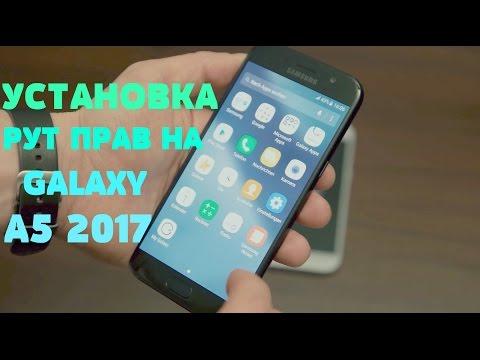 Видео Инструкция samsung galaxy s4 mini обновление