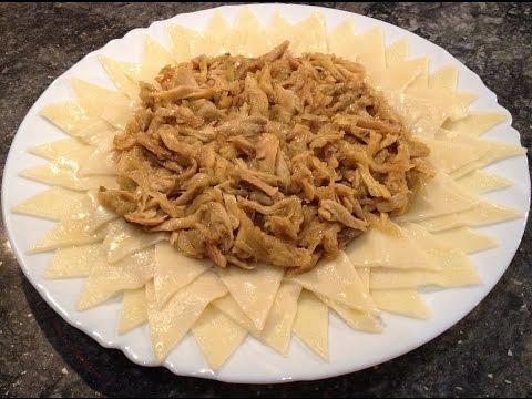 Хинкал азербайджанский рецепт с фото