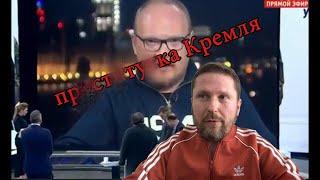 Гpyппа граждан из HKВД и Oлег Kaшин