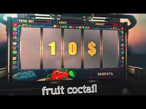 Самые крупные казино онлайн вывести деньги из гранд казино