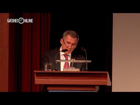 Рустам Минниханов выступил на конференции Банка ВТБ в Казани