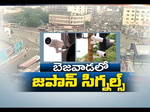 Traffic signals | introducing Japanese technologies in Vijayawada