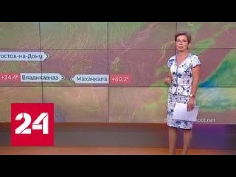 """Погода 24"": на Махачкалу обрушилась буря"