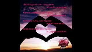 dandii 27 remix cover