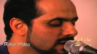 Said Omar Ghazal Majlesi (Agar Ba Gulshan) By: Nasir Naziri Bahar Video