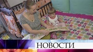 Маше срочно нужна помощь зрителей Первого канала, без которой она проживет не более трех лет.