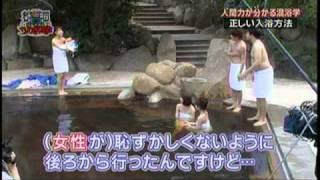 ☆混浴学!?バスタオルで入浴のSDN48芹那☆ thumbnail
