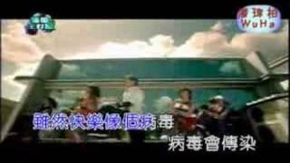 快樂崇拜-潘瑋柏張韶涵.