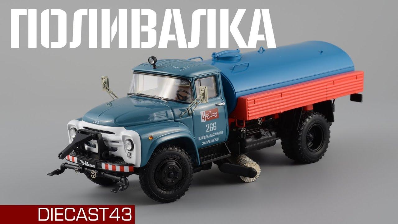 Russian Car Driver ZIL 130 Premium [MOD] DINHEIRO INFINITO - YouTube