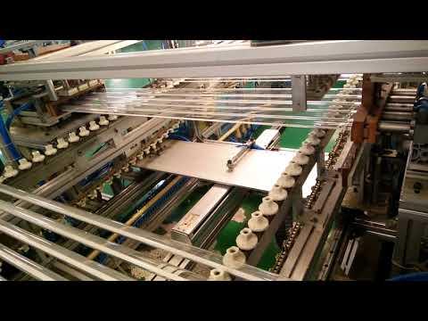 Archipelago Lighting | Lighting Manufacturer | California