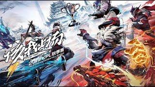 【2019 KPL秋季赛】Hero久竞 vs TES | EDG.M vs QGhappy
