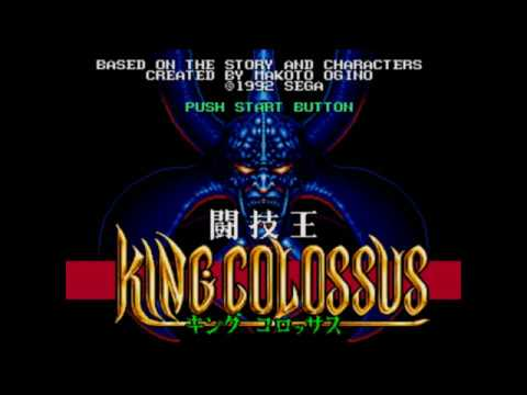 Magma plays: King Colossus (gens) Part 1