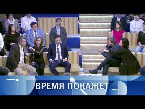 Украина - без