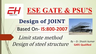 design of joint & efficiency of joint | design of steel structure | is:800-2007