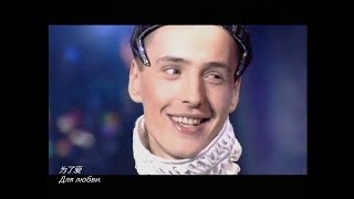 (HQ) Vitas - The 7th Element 2001