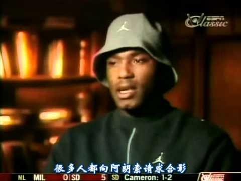 ESPN SportsCentury-Alonzo Mourning Part1.rmvb