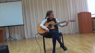 """Металлика """"Nothing Else Matters"""" на гитаре. Алина Цуканова."""