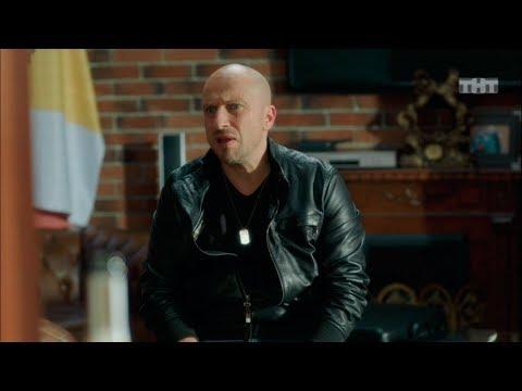 Кадры из фильма Физрук (Fizruk) - 4 сезон 5 серия