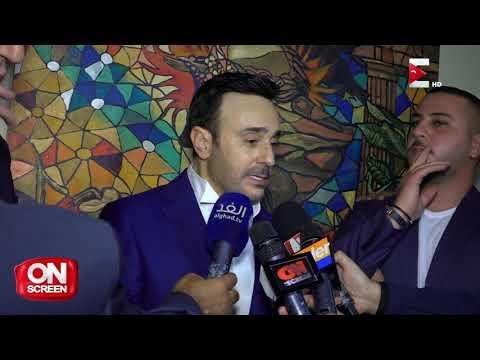 On Screen -  كواليس حفل -صابر الرباعي- في اختتام فعاليات مهرجان الموسيقى العربية  - نشر قبل 20 ساعة