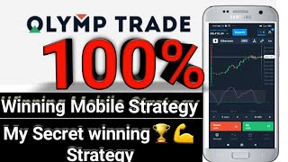Olymp trade 100% winning strategy | olymp trade best 2020 strategy olymp live trade