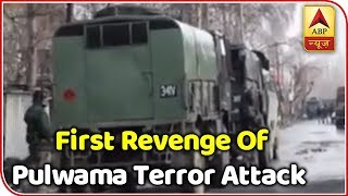 Indian Army Extracts First Revenge Of Pulwama Terror Attack | ABP News