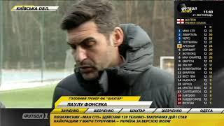 Кадровые потери Шахтера перед матчем против ФК Львов