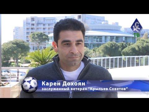 Интервью Карена Дохояна