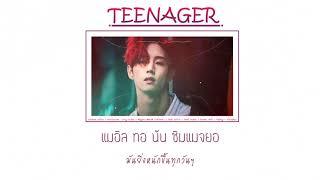 [Karaoke + THAISUB/SUBTHAI] GOT7 - Teenager
